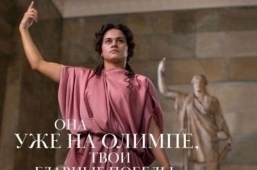 «Твое тело неизмрамора»: футболистки «Зенита» предстали вобразе античных статуй