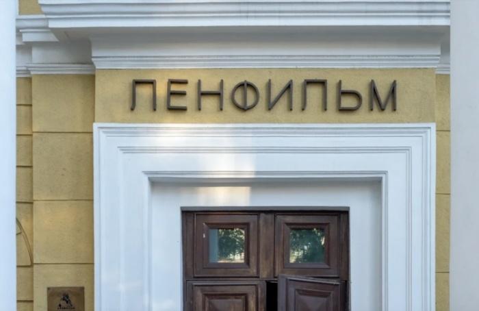 Министерство культуры поддержало новый проект «Ленфильма»